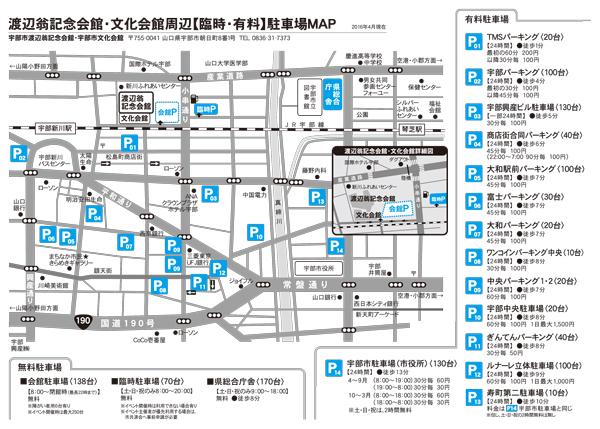 parking_0227